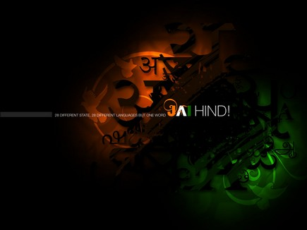 Jai Hind Wallpapers